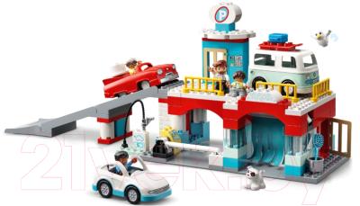 Конструктор Lego Duplo Гараж и автомойка 10948
