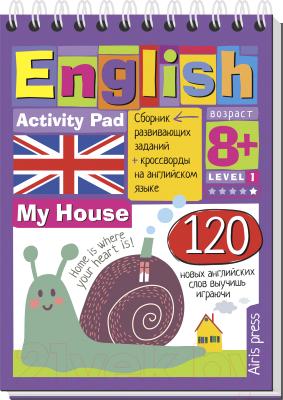 Развивающие карточки Айрис-пресс Умный блокнот. English Мой дом / AP-25381 недорого
