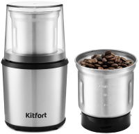 Кофемолка Kitfort KT-757 -