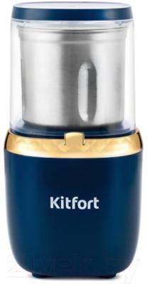 Кофемолка Kitfort KT-769