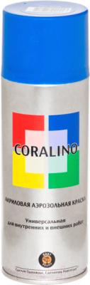 Краска Coralino RAL 5005 (520мл, сигнальный синий)