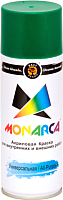 Краска Monarca Универсальная RAL 6002 (520мл, зеленый лист) -