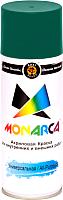 Краска Monarca Универсальная RAL 6005 (520мл, зеленый мох) -