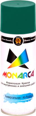 Краска Monarca Универсальная RAL 6005 (520мл, зеленый мох)