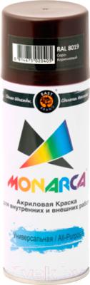 Краска Monarca Универсальная RAL 8019 (520мл, серо-коричневый)