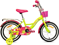 Детский велосипед AIST Lilo 2021 (20, желтый) -