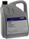 Трансмиссионное масло Swag 30939071 (5л) -