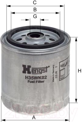 Топливный фильтр Hengst H35WK02D87