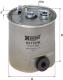 Топливный фильтр Hengst H217WK -