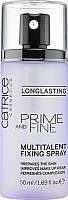 Спрей для фиксации макияжа Catrice Prime And Fine Multitalent Fixing Spray (50мл) -