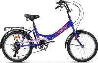 Детский велосипед AIST Smart 20 2.0 2021 (синий) -