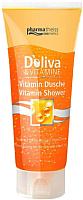 Гель для душа Doliva Vitamine (200мл) -
