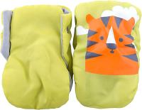 Рукавички для коляски Ника Тигренок / РС2 (лимонный) -