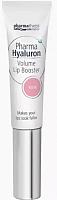 Бальзам для губ Pharma Hyaluron Для объема розовый (7мл) -