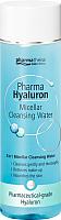 Мицеллярная вода Pharma Hyaluron Micellar Cleansing Water (200мл) -