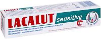 Зубная паста Lacalut Sensitive (100мл) -