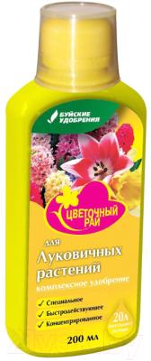 Удобрение Буйские удобрения Цветочный Рай для луковичных