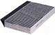Салонный фильтр Hengst E2974LC (угольный) -