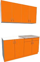 Готовая кухня Хоум Лайн Агата 1.6 (оранжевый) -