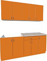 Готовая кухня Хоум Лайн Агата 1.8 (оранжевый) -