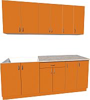 Готовая кухня Хоум Лайн Агата 2.1 (оранжевый) -