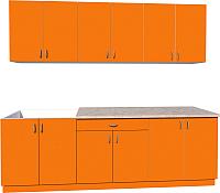 Готовая кухня Хоум Лайн Агата 2.4 (оранжевый) -