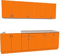 Готовая кухня Хоум Лайн Агата 2.5 (оранжевый) -