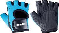 Перчатки для пауэрлифтинга Starfit SU-107 (XL, синий/черный) -