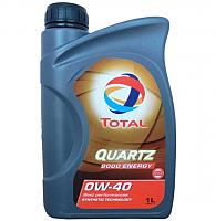 Моторное масло Total Quartz 9000 Energy 0W40 / 195282 (1л) -