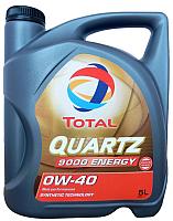 Моторное масло Total Quartz 9000 Energy 0W40 / 195283 (5л) -