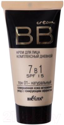BB-крем Belita Комплексный дневной 7в1 SPF15 тон 01