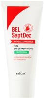 Антисептик Belita BELSeptDez с пантенолом Антибактериальный (50мл) -