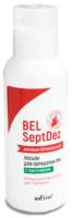 Антисептик Belita BELSeptDez лосьон с пантенолом Антибактериальный (95мл) -