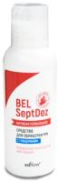 Антисептик Belita BELSeptDez с глицерином Антибактериальное (95мл) -