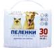 Одноразовая пеленка для животных Le Artis 60x40 (30шт) -