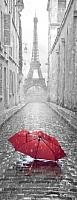 Фотообои Citydecor Красный зонт (100x254) -