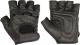 Перчатки для пауэрлифтинга Starfit SU-115 (S, черный) -