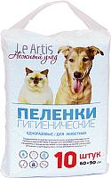 Одноразовая пеленка для животных Le Artis 60x90 (10шт) -