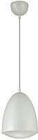 Потолочный светильник Lumion Belko 3669/1 -