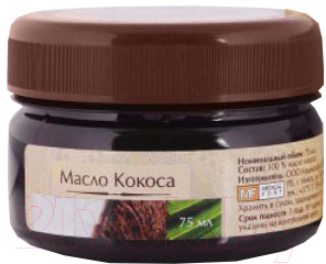 Масло косметическое Medicalfort Кокос