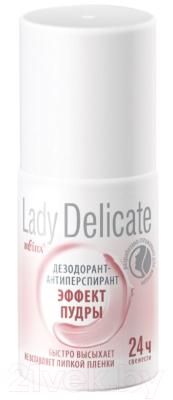 Дезодорант шариковый Belita Lady Delicate Антиперспирант. Эффект пудры