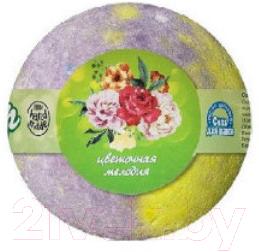 Соль для ванны, 2 шт. Medicalfort Бурлящий шар цветочная мелодия