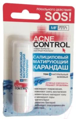 Корректор Acne Control
