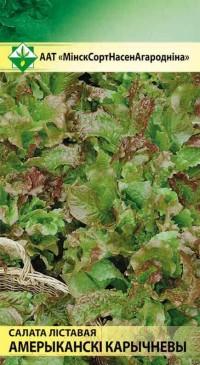Семена МинскСортСемОвощ Салат. Американский коричневый листовой