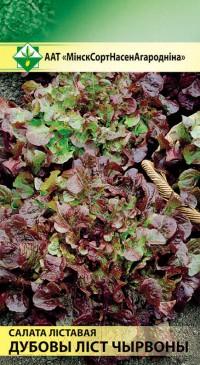 Семена МинскСортСемОвощ Салат. Дубовый лист красный листовой