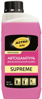 Автошампунь ASTROhim Supreme / Ас-3051