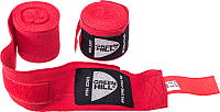 Боксерские бинты Green Hill BP-6232c (красный) -