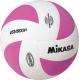 Мяч волейбольный Mikasa VSV 800 P (размер 5) -
