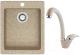 Мойка кухонная Berge BR-4200 + смеситель GR-4003 (песочный/классик) -