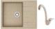 Мойка кухонная Berge BR-6502 + смеситель GR-4003 (песочный/классик) -